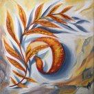 willow-aia-leu