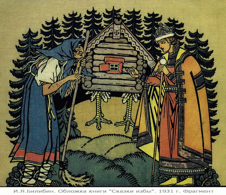 Tales of the log hut