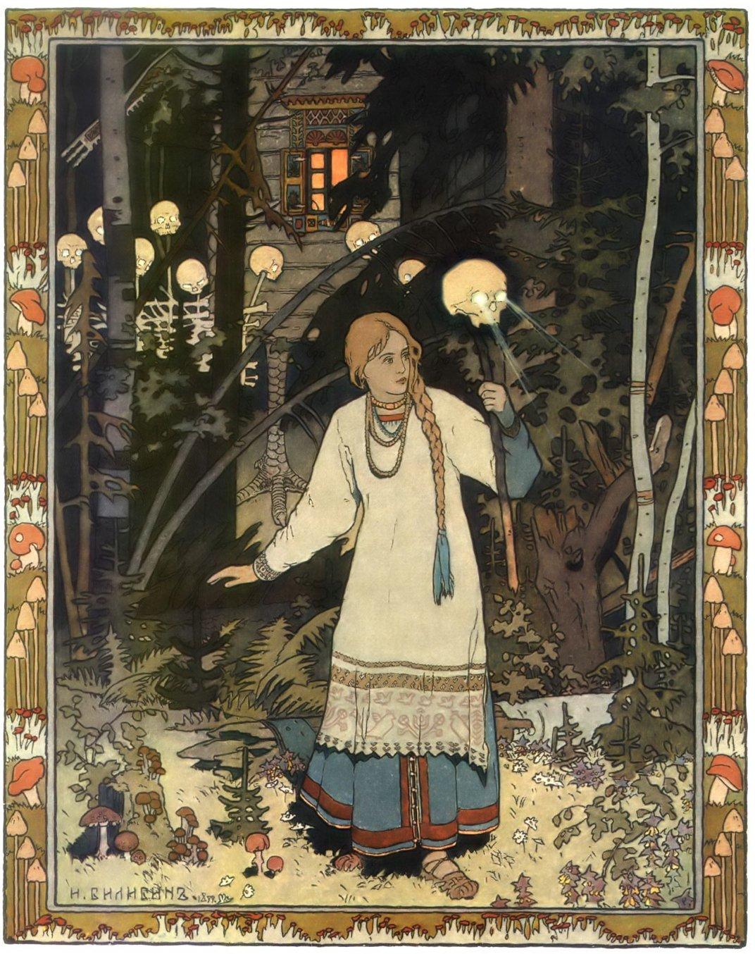 Vasilisa-Ivan Bilibin